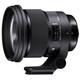 Sigma ART 105/1,4 DG HSM Canon + UV Filter