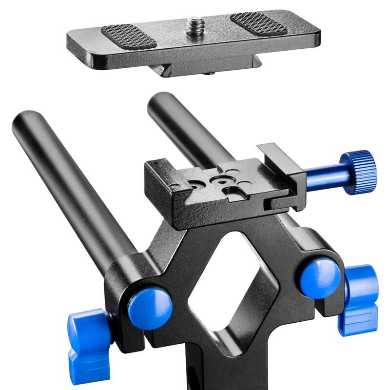 walimex pro DSLR Rig RL-00 I Starter Set