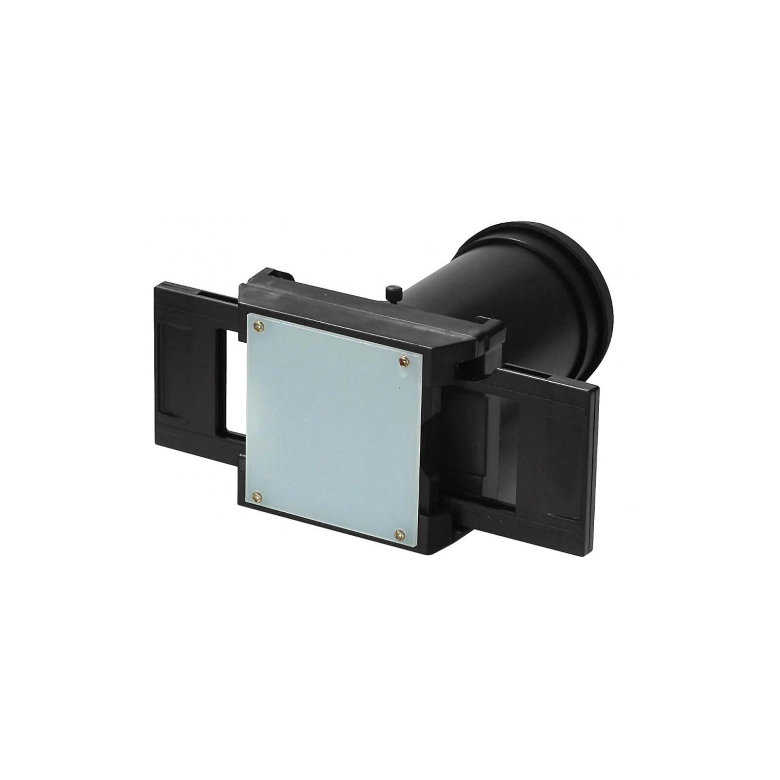 Reflecta HD Dia Duplikator