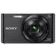 Sony DSC-W830BDI CyberShot Bundle