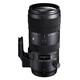 Sigma SPORT 70-200/2,8 DG OS HSM Canon