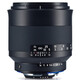 Zeiss Milvus 50/1,4 ZF.2 Nikon