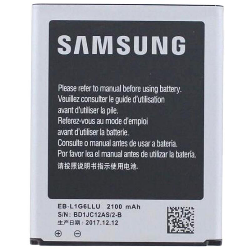 Samsung Original Akku Galaxy S3 2.100mAh