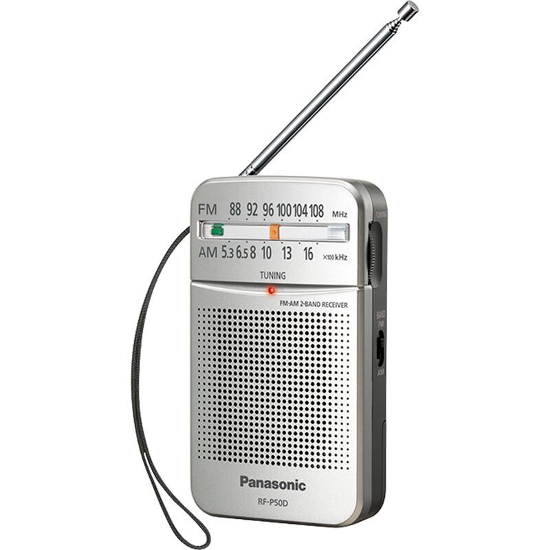 Panasonic RF-P50DEG-S Radio