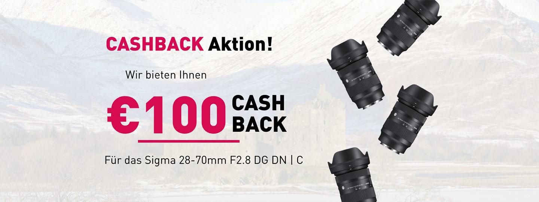 Sigma Cashback Aktion - 100€ Cashback sichern